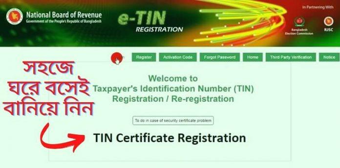 TIN Certificate Registration